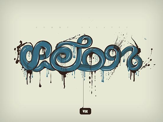 Gummy Splatty D l1 50 Remarkable Examples Of Typography Design #3