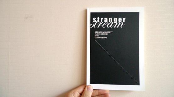 Fashion Brochure Design Examples - Stranger Stream