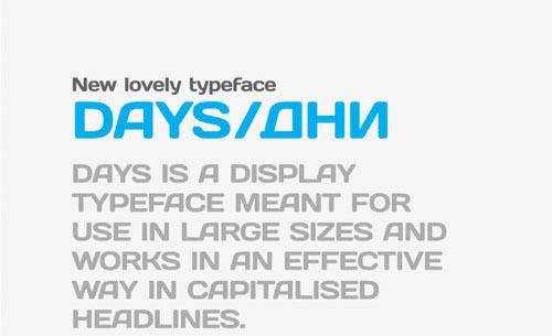 Download days free font