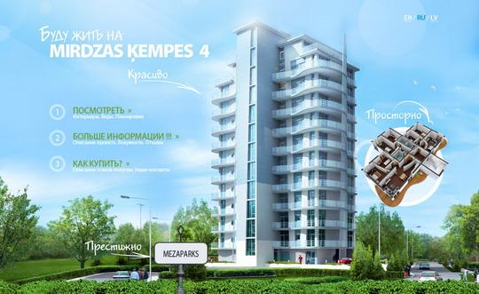 kempes___v2_by_art_designer