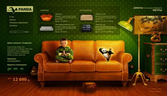 panda-sofa