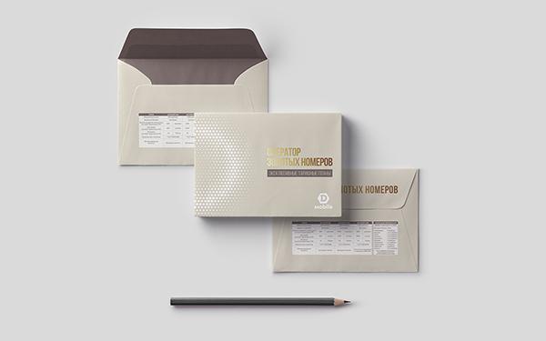 sim card envelope
